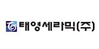 태영세라믹(주)