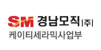 경남모직(주) 케이티세라믹